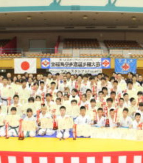 フルコンタクトKARATEマガジンvol.32(10月末発売号) 第14回オープントーナメント全福島空手道選手権大会