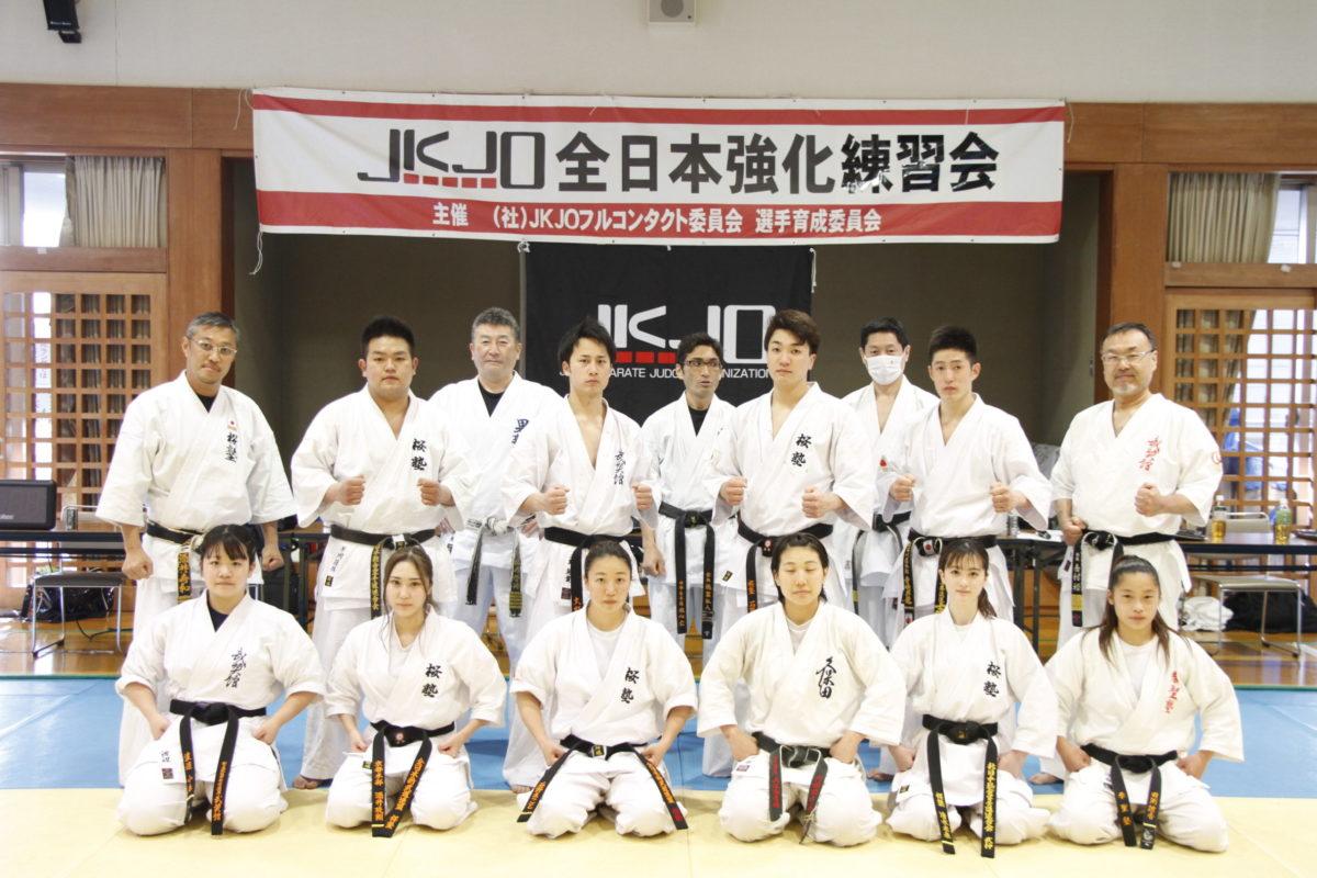 第9回 JKJO全日本強化練習会 練習の動画